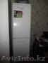 подам холодильник