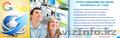 Новая международная жилищная программа от компании G-network! (Швейцария).
