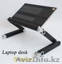 Продажа столик для ноутбука.(НОВИНКА) - Изображение #5, Объявление #833376
