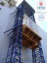 Консольный (Мачтовый) подъёмник «ТИТАН»