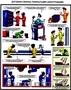 Плакаты по охране труда - Изображение #7, Объявление #1018177