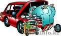 выполняем большой спектр услуг по ремонту автомобилей всех марок!