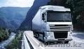 Перевозки импорта из всех стран Европы  - Изображение #5, Объявление #1434851