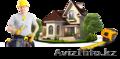 промышленное строительство домов,  ангаров