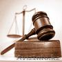 Юридические услуги в сфере строительства,  недвижимости