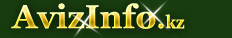 Видеосъёмка StarVideo в Уральске, предлагаю, услуги, фото-видео услуги в Уральске - 1067813, uralsk.avizinfo.kz